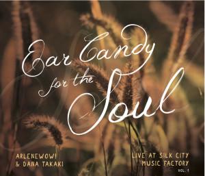EC-Album-cover
